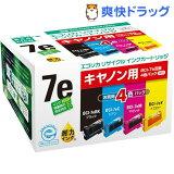 エコリカ キヤノン BCI-7E/4MP 4色パック(1セット)