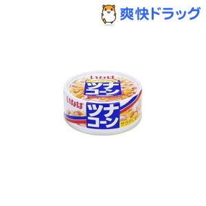 いなば ツナ&コーン(125g)