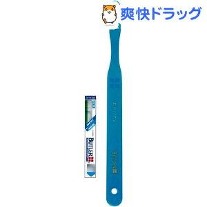 サンスター バトラー(BUTLER) 歯ブラシ ミディアムコンパクト フラットカット(#211) / バトラ...