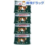 ノザキのコンビーフ(100g*4缶)
