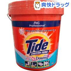 ベトナムタイド ウィズダウニー / タイド(Tide) / ダウニー☆送料無料☆ベトナムタイド ウィズ...