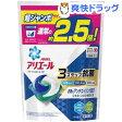アリエール 洗濯洗剤 パワージェルボール3D 詰め替え 超ジャンボ(44コ入)【アリエール】