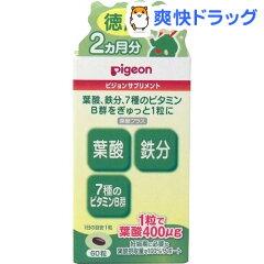 ピジョンサプリメント 葉酸プラス お徳用2ヶ月分 / ピジョンサプリメント / ピジョン 葉酸★税...