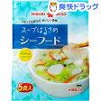 ひかり スープはるさめ シーフード(4食+1食入)[春雨]
