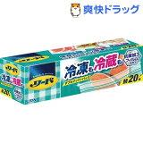 リード 冷凍も冷蔵も 新鮮保存バッグ M(20枚入)