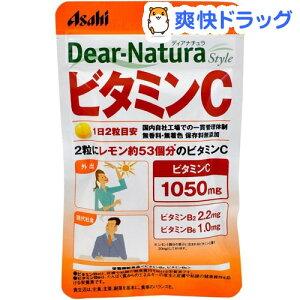 ディアナチュラスタイル ビタミンC 60日分 / Dear-Natura(ディアナチュラ) / サプリ サプリメン...