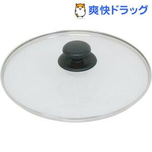 ユミック ガラス蓋 22cm(1コ入)【ユミック(UMIC)】