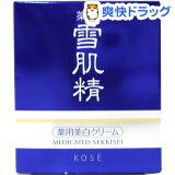 薬用雪肌精 クリーム(40g)