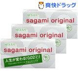 コンドーム サガミオリジナル002(10コ*3コセット)