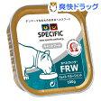 スペシフィック 食事療法食 猫用 FRW ウエイト・マネージメント(100g)【スペシフィック】[特別療法食]