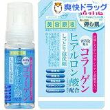 美容原液 CH コーラゲン&ヒアルロン酸 うるおい泡洗顔 ペア(1セット)