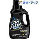 オキシクリーン ダークプロテクト 液体タイプ(1.47L)【オキシクリーン(OXI CLEAN)】