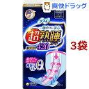 ソフィ 超熟睡ガード420 特に多い日の夜用 羽つき(10枚...
