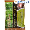 ひしわ 玄米茶 宇治有機抹茶入り(150g)【ひしわ】