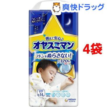 オヤスミマン 男の子 9〜14kg Lサイズ(30枚入*4コセット)【オヤスミマン】【送料無料】