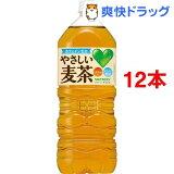 グリーン ダカラ 麦茶(2L*12本セット)