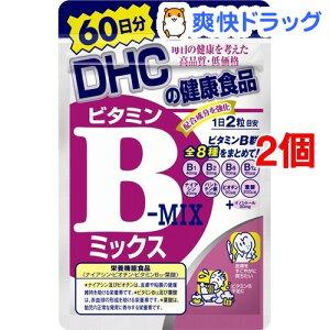 ビタミン ミックス コセット サプリメント
