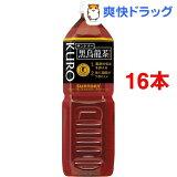 サントリー 新型黒烏龍茶(KURO)(1.5L*8本入*2コセット)