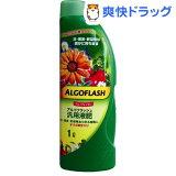 アルゴフラッシュ 汎用液肥(1L)