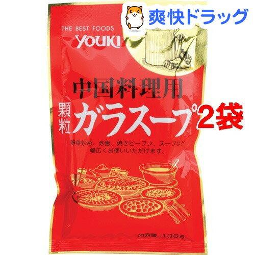 ユウキ ガラスープ(袋)(100g*2コセット)