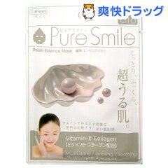 ピュアスマイル エッセンスマスク 018 真珠 / ピュアスマイル(Pure Smile) / パック マスク★税...
