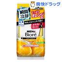 メンズビオレ 薬用デオドラントボディシート さっぱりオレンジの香り(32枚入)【kao1610T】【メンズビオレ】