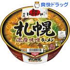 日清 麺NIPPON 札幌濃厚味噌ラーメン(128g*12食入)