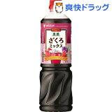 ミツカン ビネグイット 黒酢ざくろミックス 6倍濃縮(1L)