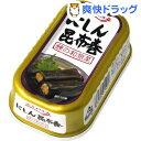 爽快ドラッグで買える「キョクヨー にしん昆布巻(100g」の画像です。価格は159円になります。