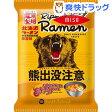 北海道熊出没注意ラーメン 味噌味(114g)