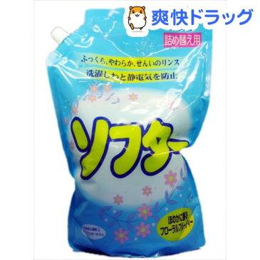マルフクソフター ブルー エコパック(2L)[柔軟剤 詰め替え 2000ml]