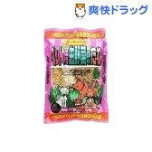 みっちゃんホンポ ペット用生野菜の種(350g)【みっちゃんホンポ】