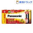 パナソニック パナソニック アルカリ乾電池 単2形 LR14XJ/4SW(4本入)[アルカリ電池 乾電池]