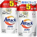 アタックZERO 洗濯洗剤 詰め替え 超特大サイズ(1800g*2コセット)【atkzr】【アタックZERO】 - 爽快ドラッグ