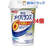 メイバランスミニ カップ 抹茶味(125mL*24コセット)