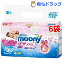ムーニー エアフィット テープ お誕生〜3000g(30枚入*6コセット)【ムーニー】