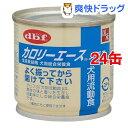 デビフ カロリーエース プラス 犬用流動食(85g*24コセット)