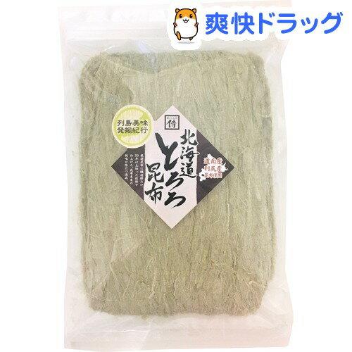 食いしん坊侍 北海道とろろ昆布(150g)【食いしん坊侍】