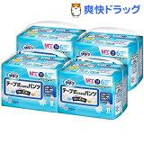 リリーフ テープ式にもなるパンツ Mサイズ ケース販売((14枚×4コ(56枚)入))