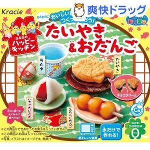 ハッピーキッチン たいやき&おだんご(39g)