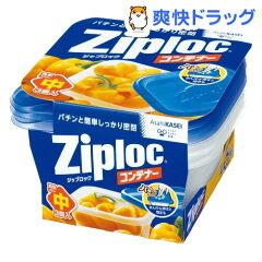 ジップロック コンテナー 角型(中) / Ziploc(ジップロック) / プラスチック保存容器★税抜1900...