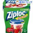 ジップロック スクリューロック 730mL(1コ入)【soukai_0912】【Ziploc(ジップロック)】[キッチン用品]