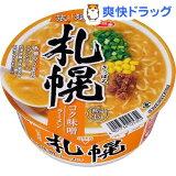サッポロ一番 旅麺 札幌 味噌ラーメン(1コ入)
