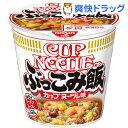 カップヌードル ぶっこみ飯(1コ入)【カップヌードル】