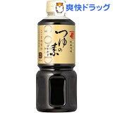 にんべん つゆの素 ゴールド(500mL)