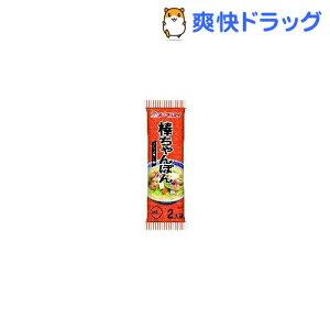 マルタイ 棒ちゃんぽん★税込1980円以上で送料無料★マルタイ 棒ちゃんぽん(172g)