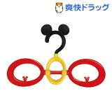ベビーハンガー ミッキーマウス エアロ(2本入)