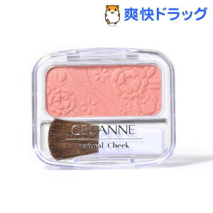 セザンヌ ナチュラル チークN 10 オレンジピンク(1コ入)【セザンヌ(CEZANNE)】[…