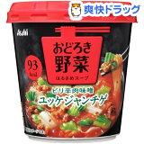 おどろき野菜 ユッケジャンチゲ(1コ入)