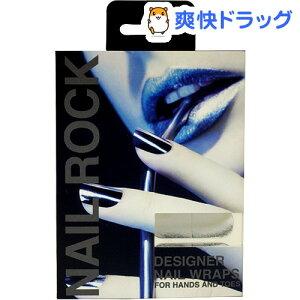ネイルロック デザイナーネイルラップ メタリック シルバー / ネイルロック★税込1980円以上で...